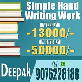 Simple handwriting work home job