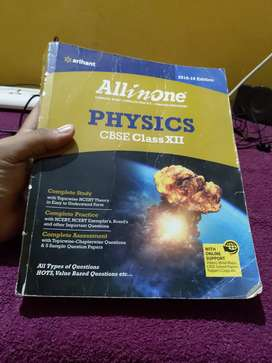 Physics class 12 cbse  All In One text (Arihant)
