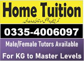 HOME Tutors Available[ BAHRIA Ph 1 to 8 & DHA I & DHA II ]