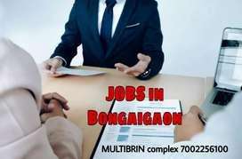 Job in Bongaigaon