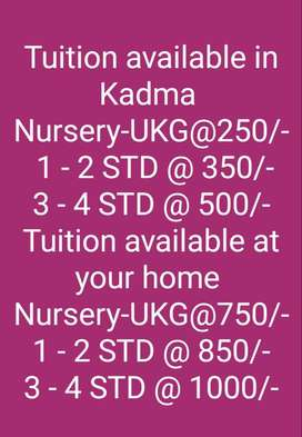Tuition available in Kadma