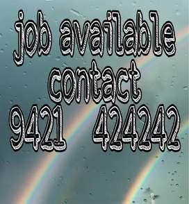 Job Marketing