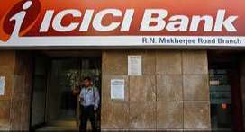 URGENT JOINING IN ICICI BANK FRESHER/EXPERIENCED CANDIDATE ALSO APPLY