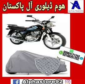 ALL BIKES Parking Cover Suzuki 150 - Apni Cars ko SAF r MEHFOZ- GS GR