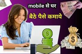 Work from Home Without any investment