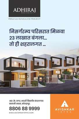 Booking for 1& 2 Bhk bunglow at attractive price