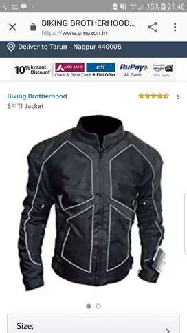 Need riding jacket