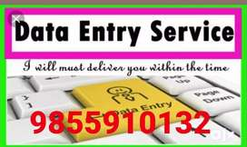 Simple data entry work at your home page