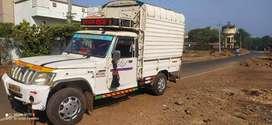 Mahindra Bolero Pik-Up 2013 Diesel 98000 Km Driven