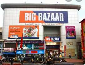 Big bazaar company required for candidate fresher can apply