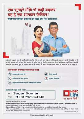 Required Financial Consultant in HDFC Life