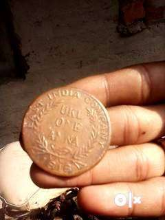 EAST INDIA COMPANY UKL ONE ANAN 1818 COIN 0