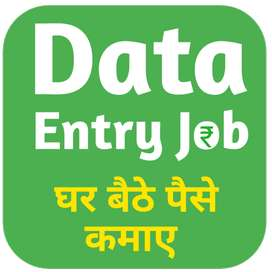 WORK AT HOME (DATA ENTRY TYPING WORK) - Earn upto Rs 50000 per month.