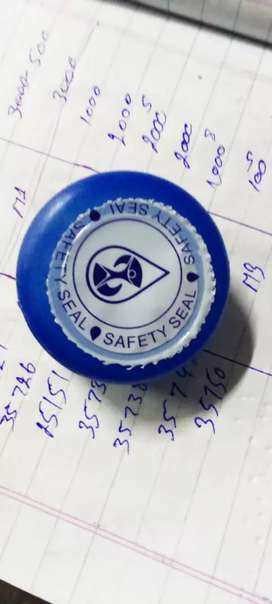 19 litter bottle cap