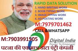 Need 10th/12th Passed freshers Candidates in Inbound Process part time