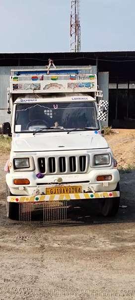 Mahindra 2011 selling
