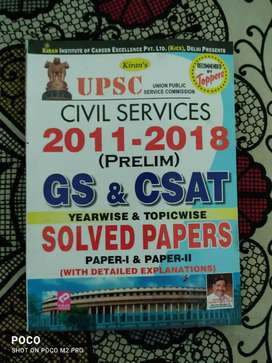 Upsc prelims solved paper  (2011 to 2018 )