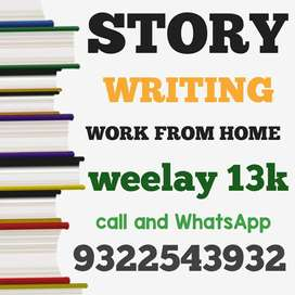 Part time work from home movie script writing weelay salary13000