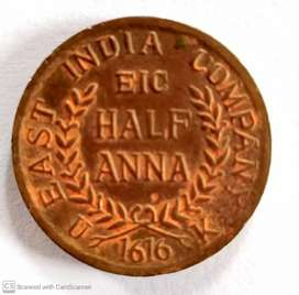 Old Coin East Company India 1616