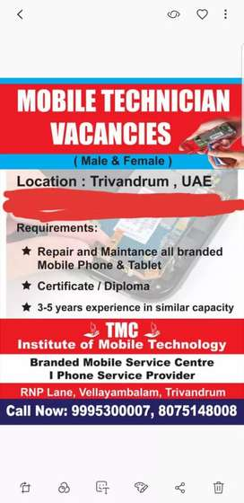 MOBILE TECHNICIAN JOB :ATLEST YEARS EXPERIENCE EXPECT