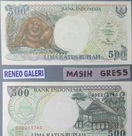 Uang kertas kuno 500 tahun 1992