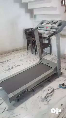 treadmill arrow