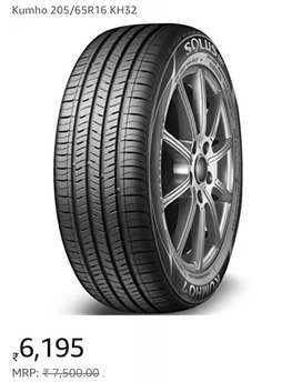 KUMHO SOLUS TYRES 205 65/R16