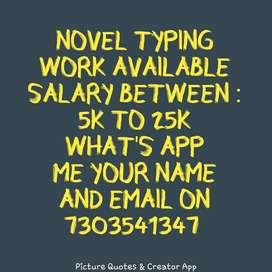 Work at Home | Data Entry Work | Typing Online Work