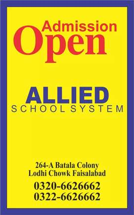 Shop Available for Canteen, Book shop and Uniform in school