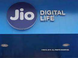 Reliance 4G @ company permanent day shift Job in your district vacancy