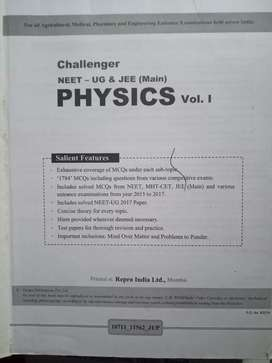 12th Physics Chemistry Materials.(MAharshtra state board)