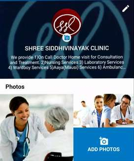 Doctor home visit  consultation and treatment
