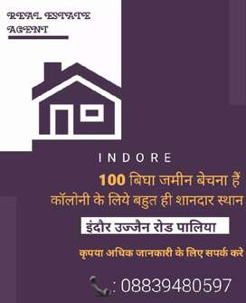 Land Sale जमीन बेचना हैं 100 बिघा कॉलोनी के लिए अच्छी लोकशन