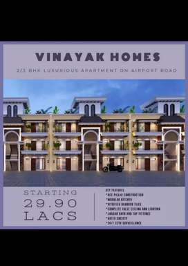 ( prime location) airport road sector 123 mohali