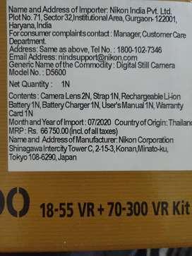 Nikon D 5600 double lens