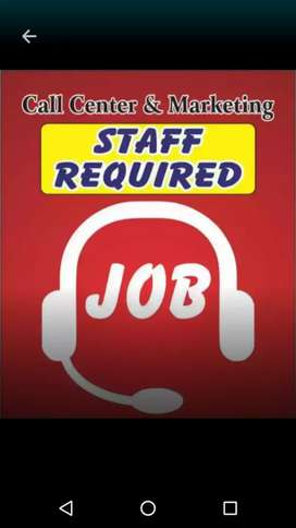 Hiring staff for UK based call center