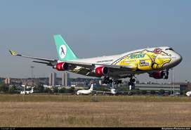 Hiring Ground Staff For Airlines.. Hiring Ground Staff For Airlines..