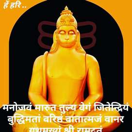 Shed bhade apvano che