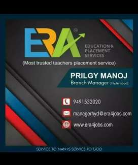 Urgently required teachers