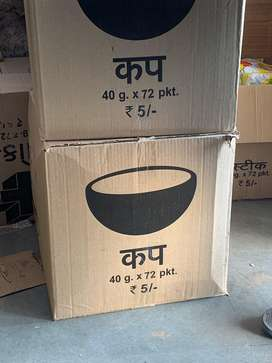 Gopal namkeen  distributor