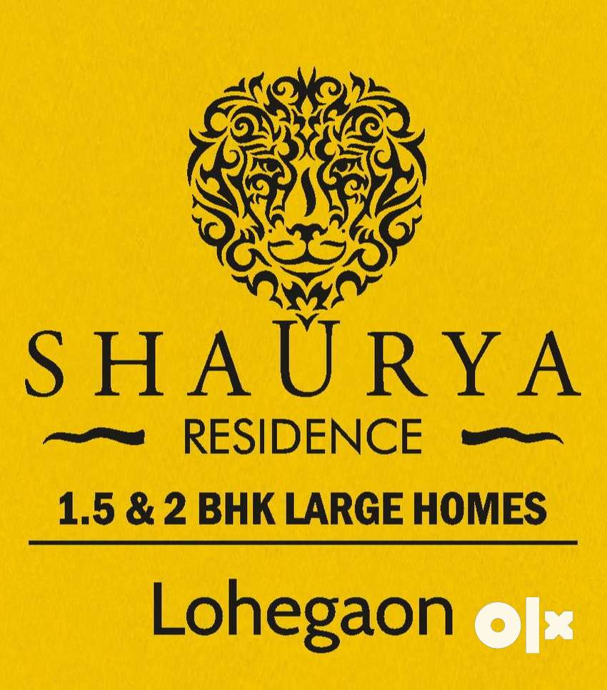 FREE Gold Coin & 0% Stamp Duty on Ready Possession 1.5BHK @ LOHEGAON