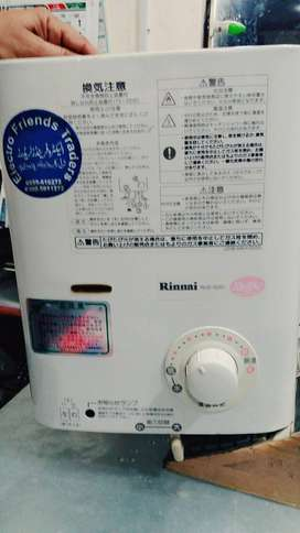 Gizer Water Made in Japan with warranty