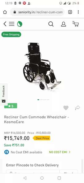 Used karma wheelchair in good condition (only for needy)