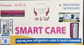 Smart CARE సదా మీ సేవలో