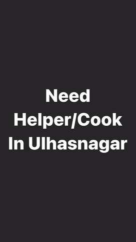 Need Chai Coffee Cook in Ulhasnagar