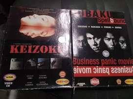 Video CD film lawas