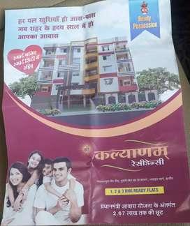 Rajwade ke pas ready to move premium class residency with bank loan