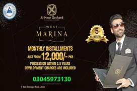 3 Marla plot in Al-Noor Orchard West Marina  Booking sirf 200,000 Sa