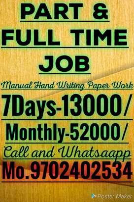 Home Job for all good Earning