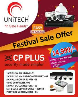 Festival offer CP plus 4 camera offer just 14999/- with 1 year AMC